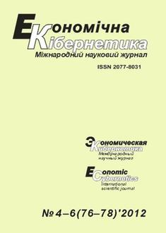 №4-6(76-78)'2012