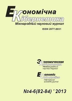Economic Cybernetics. International scientific journal